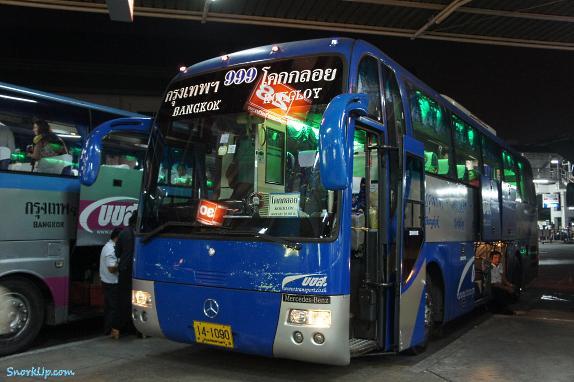Автобус первого класса (государственный)